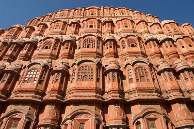 Jaipur जयपुर