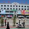 Downtown, Xin Barag Zuoqi