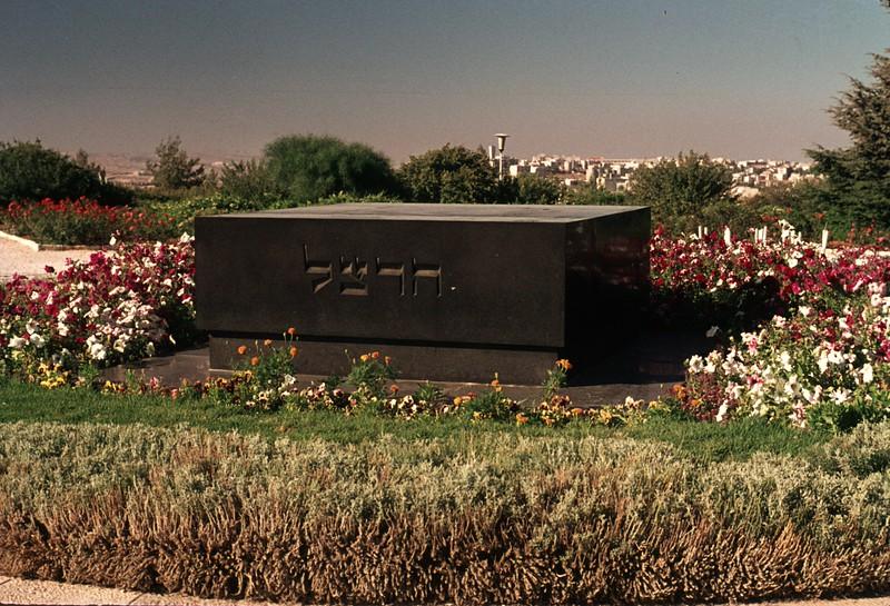 Theodore Herzl's grave