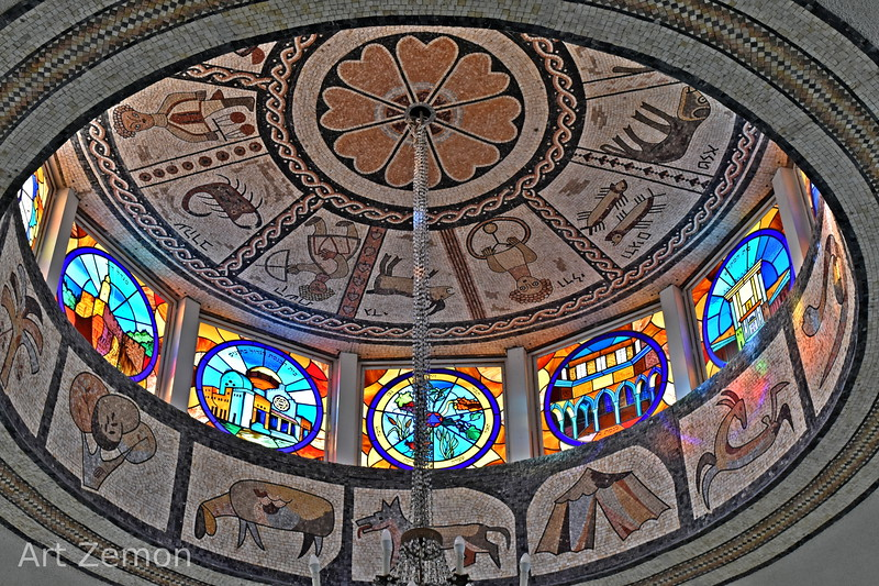 Dome of the main sanctuary of the Tunisian Synagogue, Acre