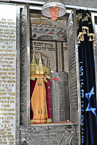 Ark in the main sanctuary of the Tunisian Synagogue, Acre