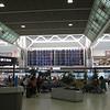 Day 9 - 14 - Narita airport (8)