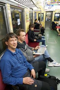 Giel, Lex, trein naar Tokyo