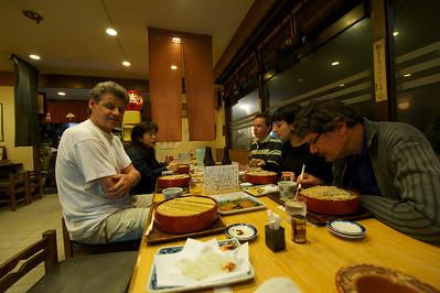 avondeten, Tokyo