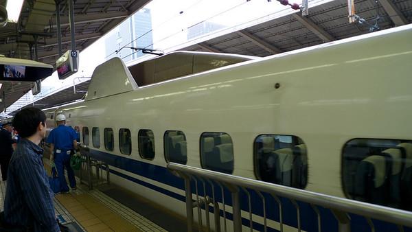 shinkansen is net binnen