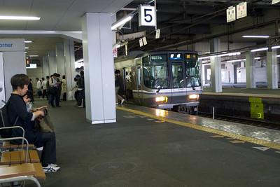 een trein op Kyoto station.