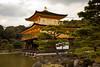 Golden Pavilion Temple 金閣寺