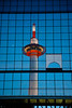 Kyoto Tower in reflection