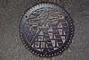 Shirakawago manhole cover