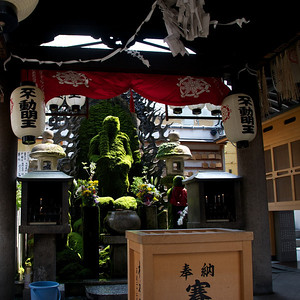 mos Buddha, Osaka