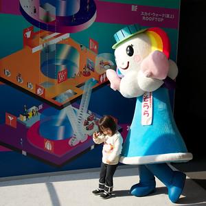 macotte en meisje, Floating Garden Observatory, Osaka