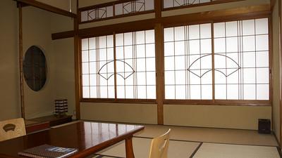 mijn kamer, Ito
