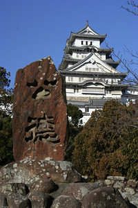 Himeji Castle (姫路城) in Japan and is a UNESCO World Heritage Site.  Located in the city of Himeji.  A short bus ride or ~20 minutes walk from the train station.