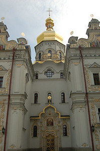 This picture and the next several are of Pechersk Lavra (Monastary of the caves).