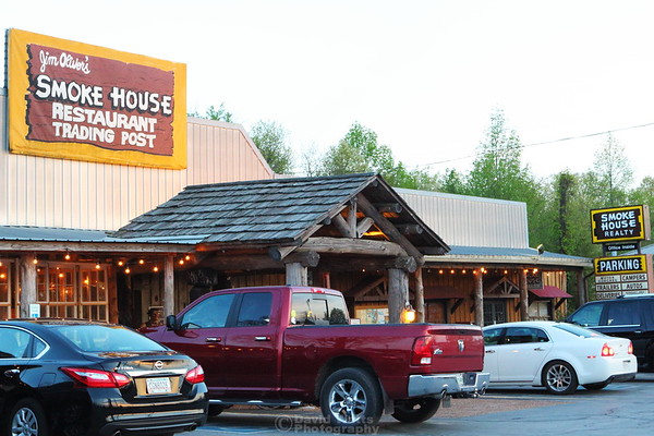 The Smoke House Restaurant and Gift Store