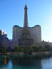 Vegas Trip 2009 021
