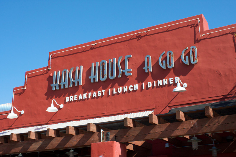 <center>Mini family reunion in Las Vegas, NV. We started the day by having breakfast here  (recommended by Adam from Man vs Food - Travel Channel)</center>