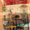 Mc Donalds Menu