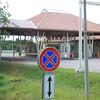 Latvia Border