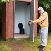 David at unpleasant Bathroom @ Hurkett Cove Conservation Area