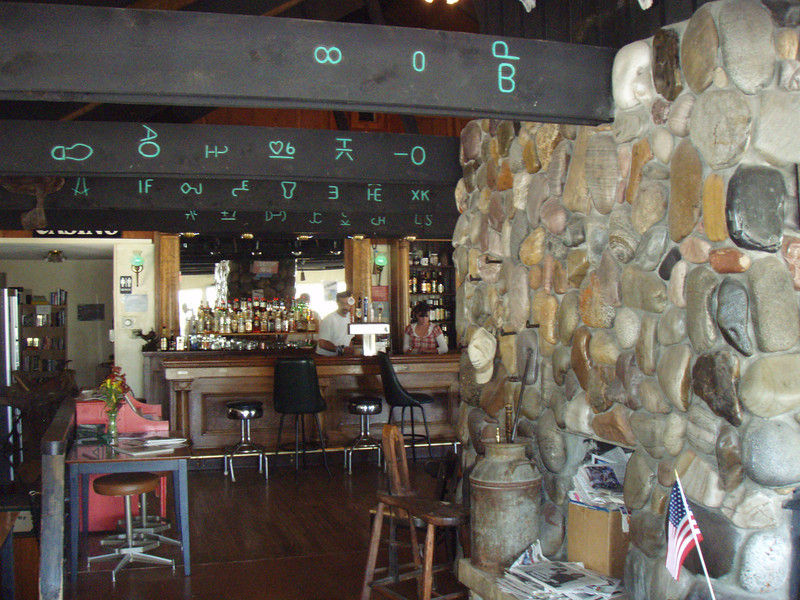 Grasshoper Inn bar and fireplace.