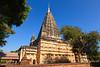 Maha Bodi Pagoda
