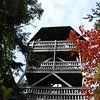 Overlook tower.