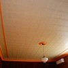 Tin ceiling.