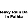 A tropical storm came through the next day and it really poured -- 3-5 inches of rain and very strong winds.  Our boat cruise of the Bay of Islands was cancelled so we just stayed around Paihia.