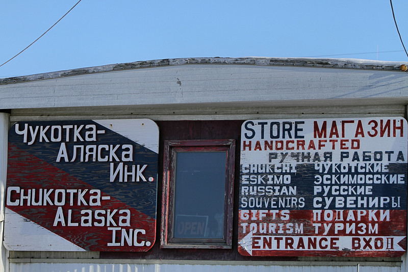 Chukotka-Alaska, Inc., an amazing little store