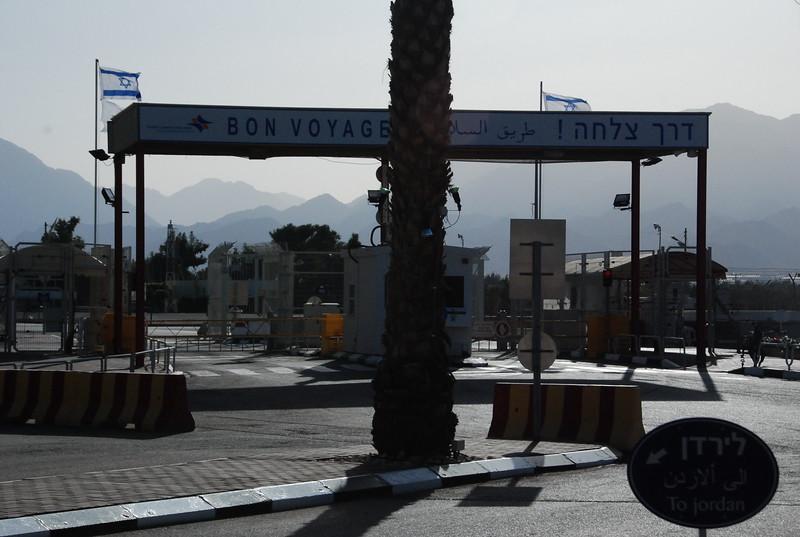 DSC_0338 Bye bye Israel Hello Jordan