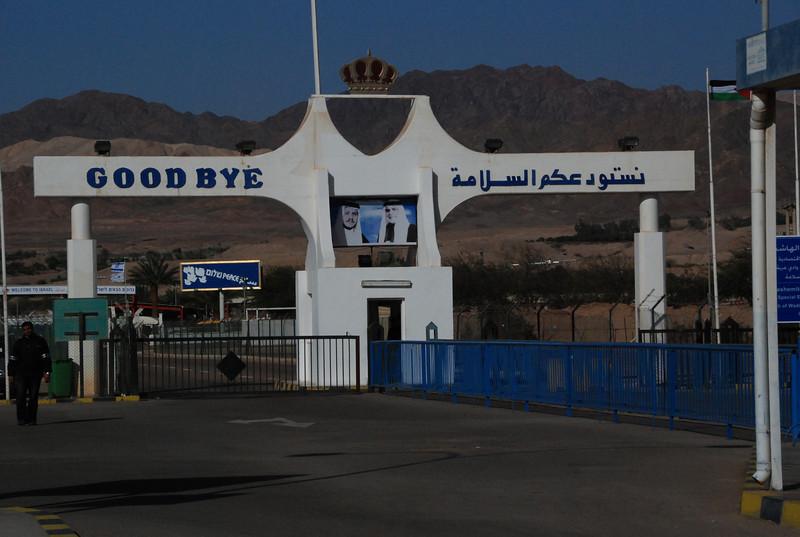 DSC_0340 Bye Bye Jordan