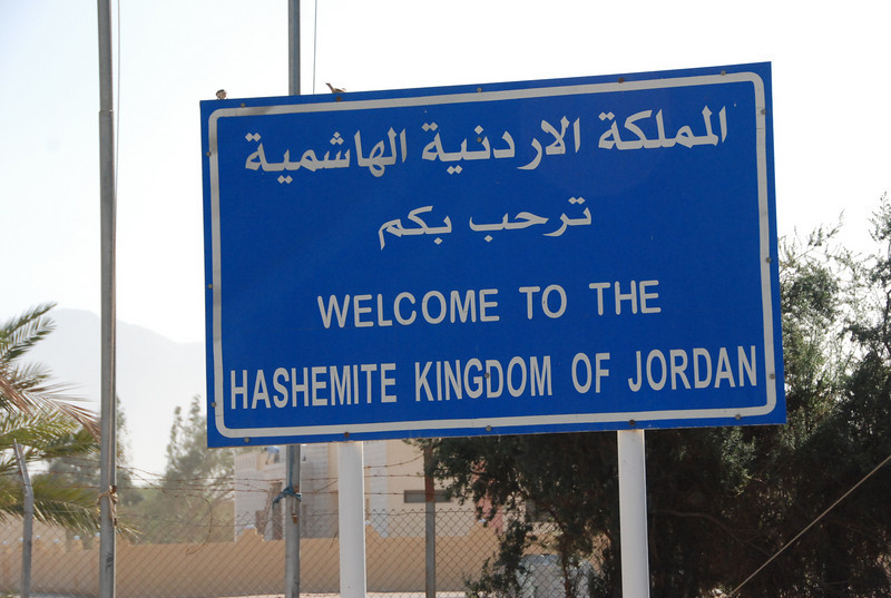 DSC_0346 Welcome to Jordan