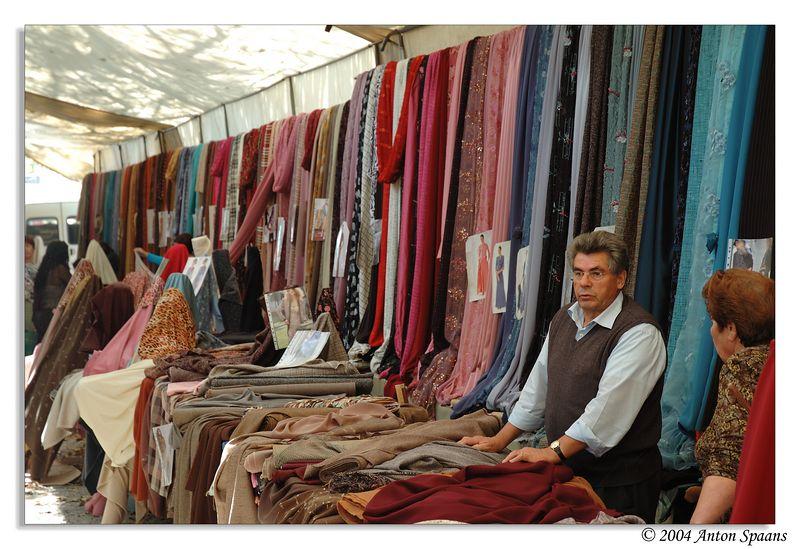 Espinho<br/>Monday Flea Market