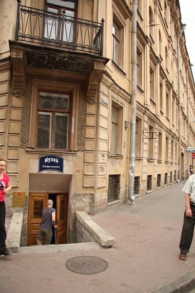 Last place Dostoevsky lived