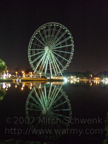 Eye of Malaysia