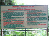 Rules and regulations at Tamaraw Falls - all signs in the area were in English.