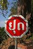 Stop sign in Luang Prabang, Laos