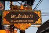 Chiang Mai - Street sign