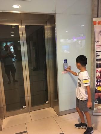 Singapore Jul 2017 day 11