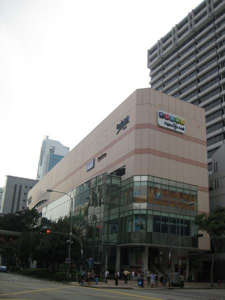 Funan digital life mall