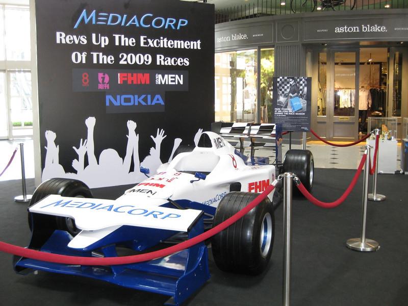 F1 car on display