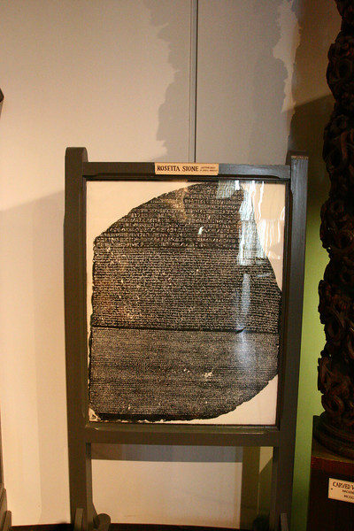 A cast of the rosetta stone.  I don't think they let you make these anymore.