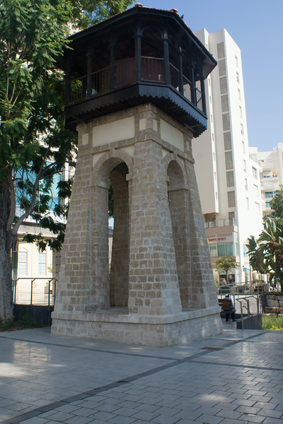 Rishon Le Ztion water tower