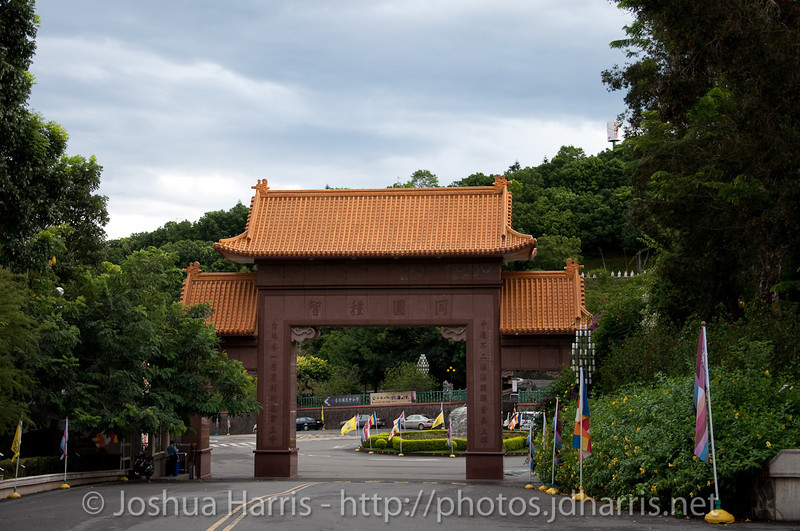 Driving entrance into the temple gardens