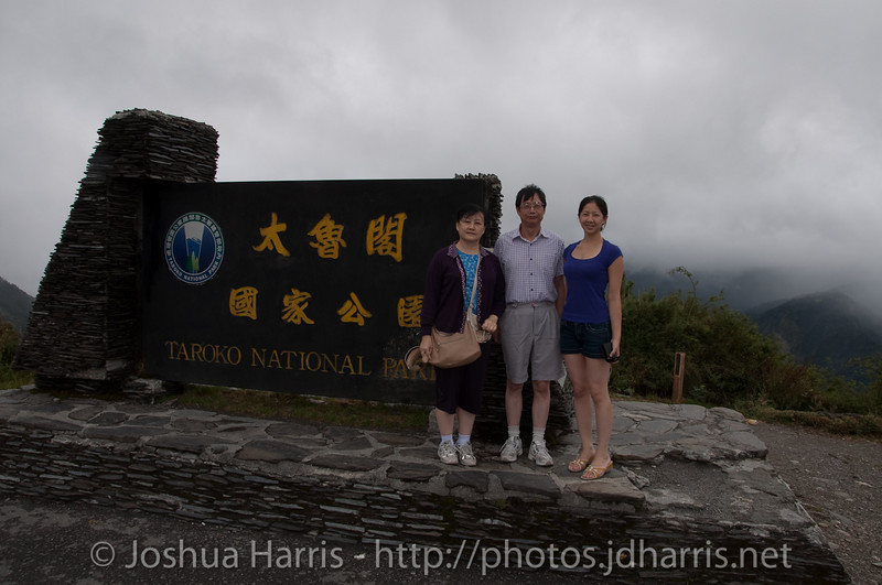 Connie and her parents in front of the Taroko National Park sign