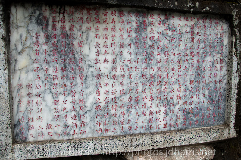 Story about the mountain temple.  I know, I can't read it either.