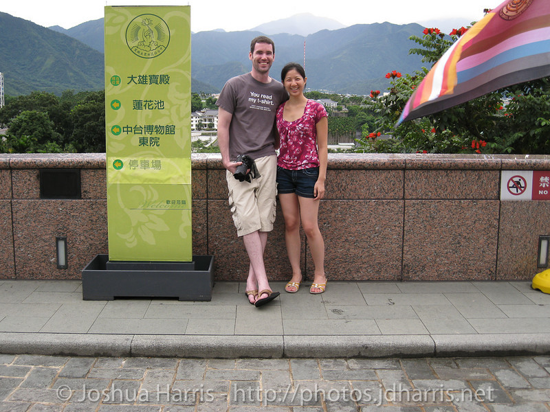 Me and Connie in front of the temple entrance