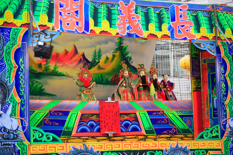 Puppet show at a temple in Chiayi