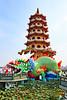 Dragon Pagoda at Lotus Pond 蓮池潭龍塔